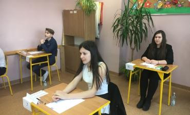 2018_05_test_gimnazjalny_16