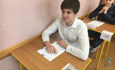 2018_05_test_gimnazjalny_28