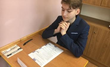 2018_05_test_gimnazjalny_29
