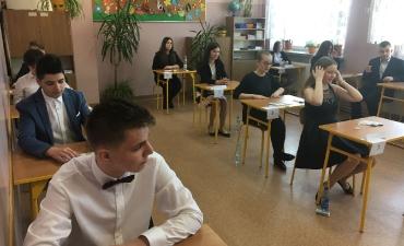 2018_05_test_gimnazjalny_9
