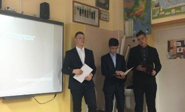 2018_06_projekt_gimnazjalny_p_1